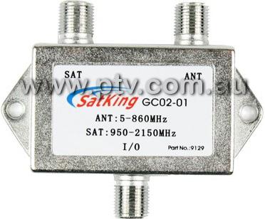 SatKing Sat/TV Diplexer 9129